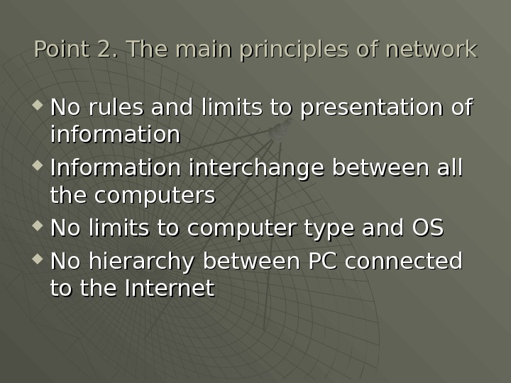 Point 2. The main principles of network No rules and limits to presentation of information Information