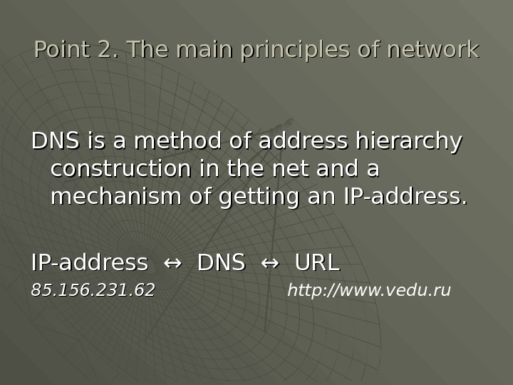 Point 2. The main principles of network DNS is a method of address hierarchy construction in