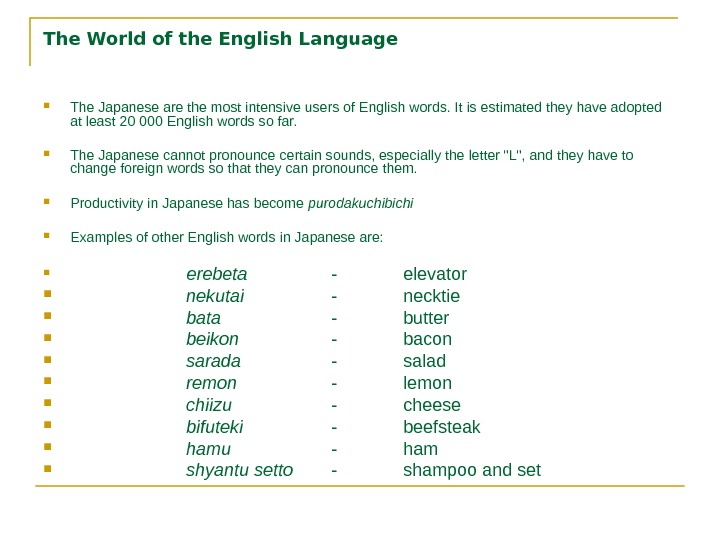 The World of the English Language The Japanese are the most intensive users of English words.