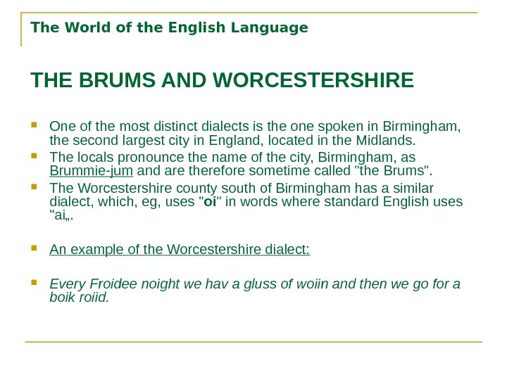 The World of the English Language THE BRUMS AND WORCESTERSHIRE One of the most distinct dialects