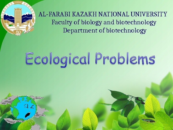 AL-FARABI KAZAKH NATIONAL UNIVERSITY Faculty of biology and biotechnology Department of biotechnology
