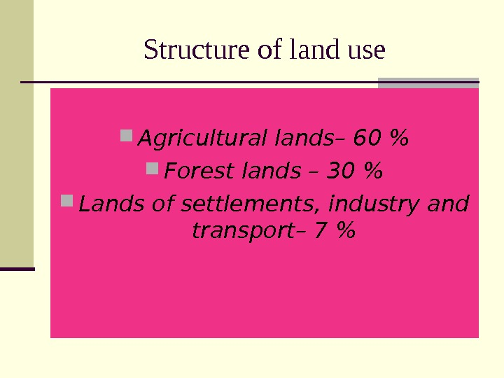 Structure of land use A gricultural lands– 60  F orest lands – 30