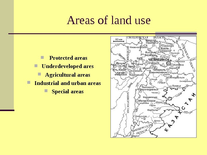Areas of land use  P rotected area s Underdeveloped ares Agricultural areas Industrial