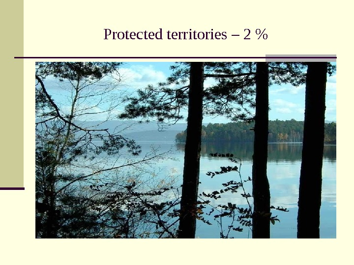 Protected territories – 2