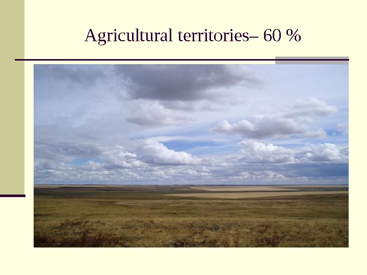 Agricultural territories – 60