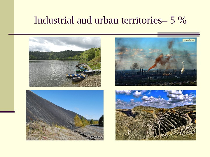 Industrial and urban territories – 5