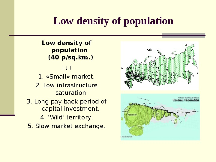 Low density of population  (40 p / sq. km. ) ↓↓↓ 1.  « Small
