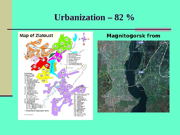 Urbanization – 82  Magnitogorsk from space. Map of Zlatoust