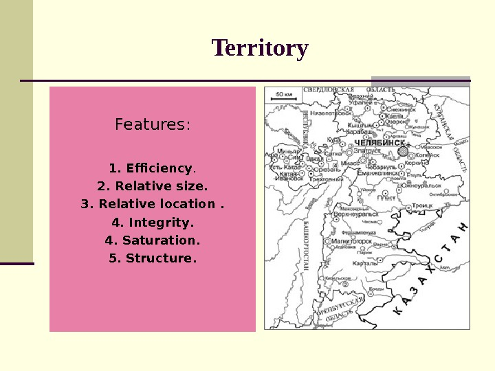Territory Features : 1.  Efficiency. 2. Relative size. 3.  Relative location . 4.
