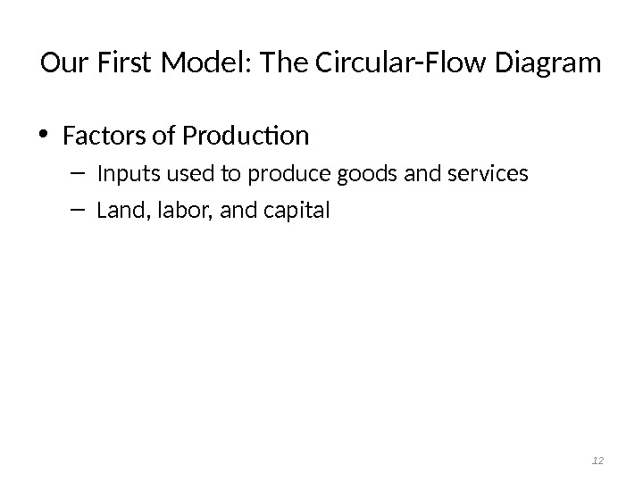 Our First Model: The Circular-Flow Diagram • Factors of Production –  Inputs used to produce