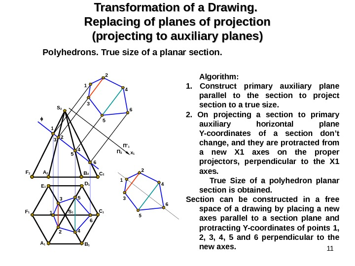 11 Transformation of a Drawing.  Replacing of planes of projection (projecting to auxiliary planes) Polyhedrons.