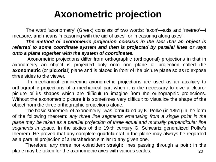 20 Axonometric projection The word 'axonometry' (Greek) consists of two words:  'axon'—axis and 'metreo'—I measure,