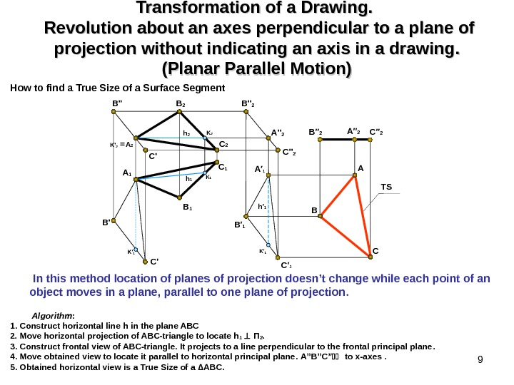 9 Transformation of a Drawing.  Revolution about an axes perpendicular to a plane of projection