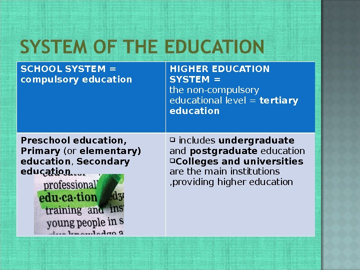 SCHOOL SYSTEM = compulsory education HIGHER EDUCATION SYSTEM = the non-compulsory educational level = tertiary education