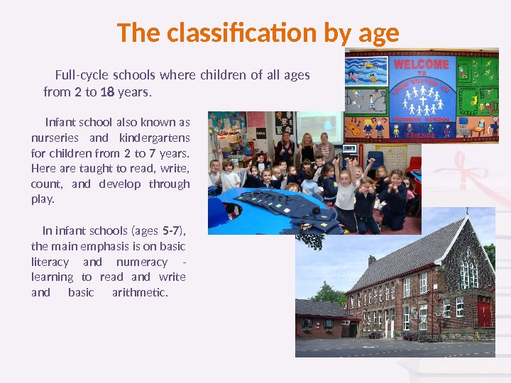 Full-cycle schools where children of all ages from 2 to 18 years. The classification by