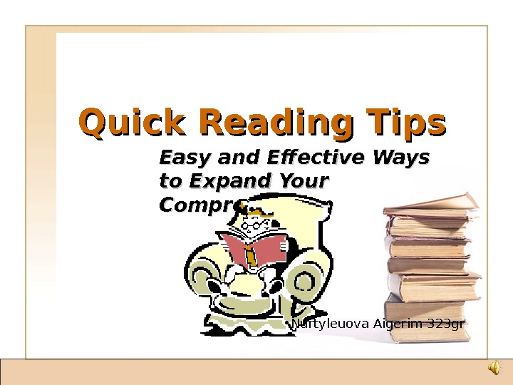 Quick Reading Tips Easy and Effective Ways to Expand Your Comprehension • Nurtyleuova Aigerim 323 gr