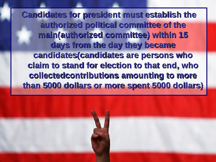 Candidates for president must establish the authorized political committee of the main(authorized committee) within 15 days