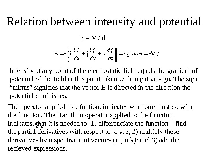 Relation between intensity and potential    grad zyx kji. E The operator