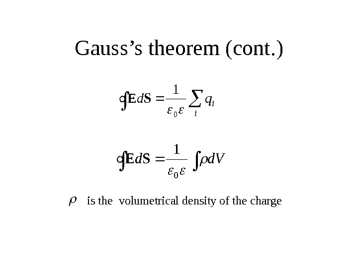 Gauss's theorem (cont. ) i iqd 0 1 SE d. Vd 0 1 SE