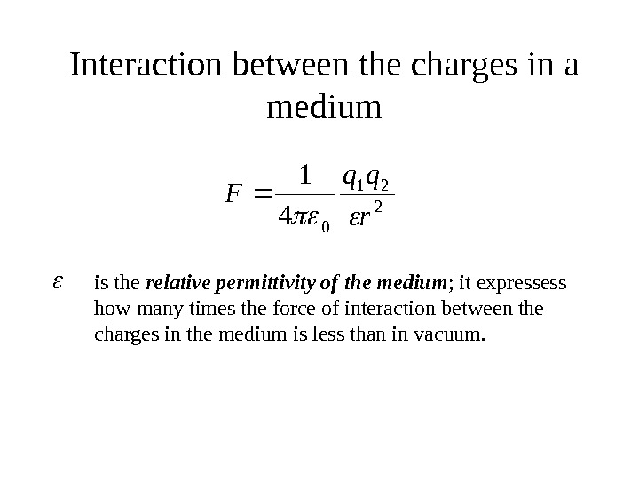 Interaction between the charges in a medium 2 21 04 1 r qq F
