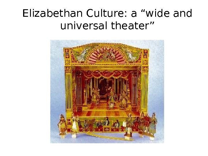 "Elizabethan Culture: a ""wide and universal theater"""