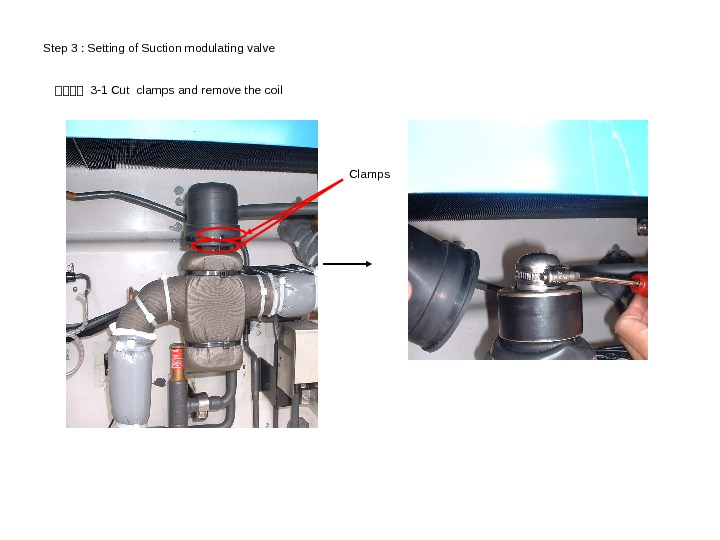 Step 3 : Setting of Suction modulating valve SSSS 3 -1 Cut clamps and remove the
