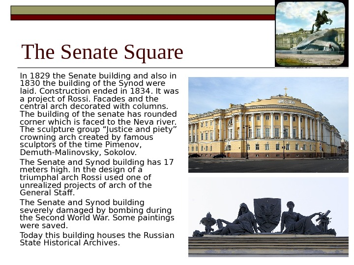 The Senate Square In 1829 the Senate building and also in 1830 the building of the