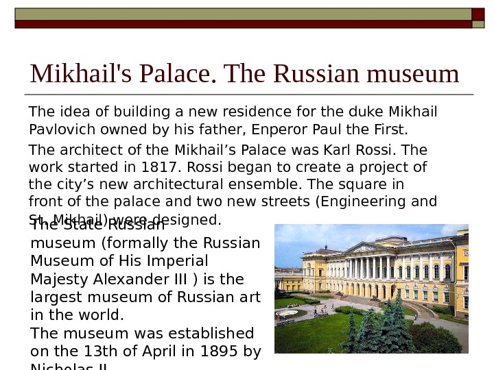 Mikhail's Palace. The Russian museum The  idea  of  building a new  residence