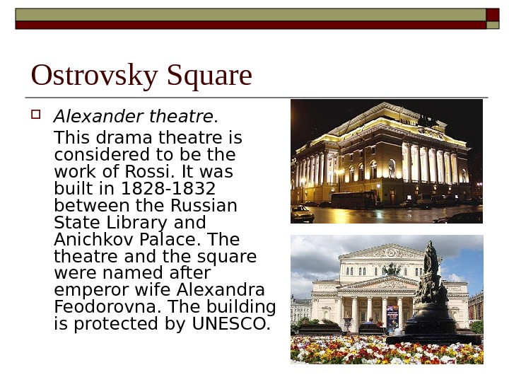 Ostrovsky Square Alexander theatre.  This drama theatre is considered to be the work of Rossi.