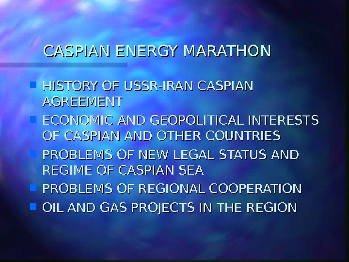 CASPIAN ENERGY MARATHON HISTORY OF USSR-IRAN CASPIAN AGREEMENT ECONOMIC AND GEOPOLITICAL INTERESTS OF CASPIAN AND OTHER