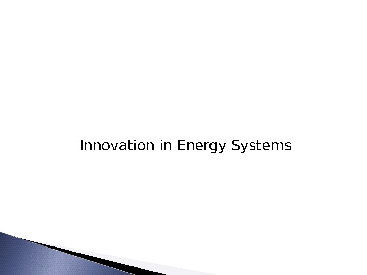 Innovation in Energy Systems
