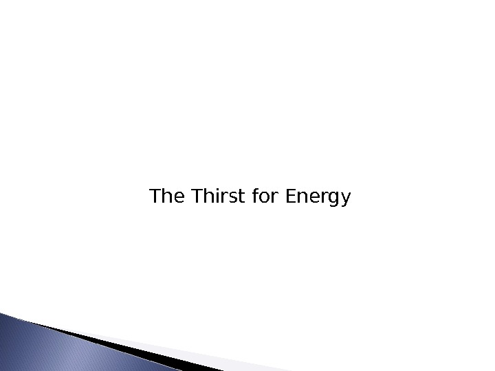The Thirst for Energy