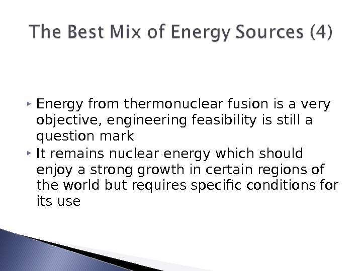 Energy from thermonuclear fusion is a very objective, engineering feasibility is still a question mark