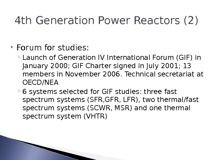 4 th Generation Power Reactors (2) Forum for studies: ◦ Launch of Generation IV International Forum