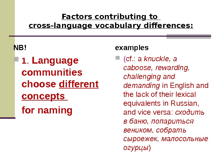 Factors contributing to cross-language vocabulary differences: NB! 1.  Language communities choose different concepts for naming