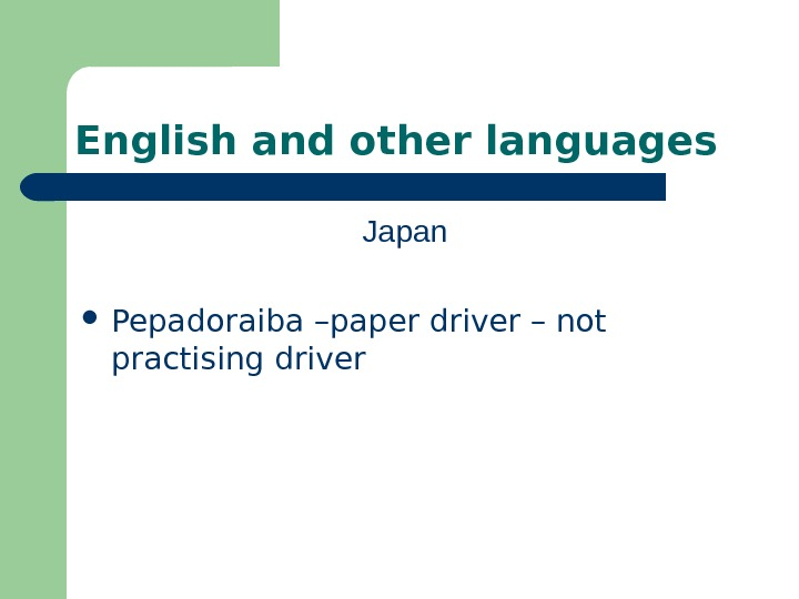 English and other languages Japan  Pepadoraiba –paper driver – not practising driver