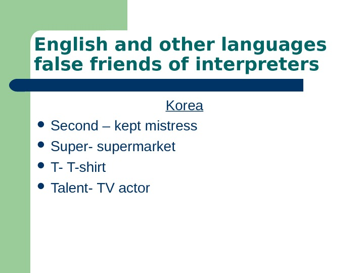 English and other languages false friends of interpreters Korea  Second – kept mistress