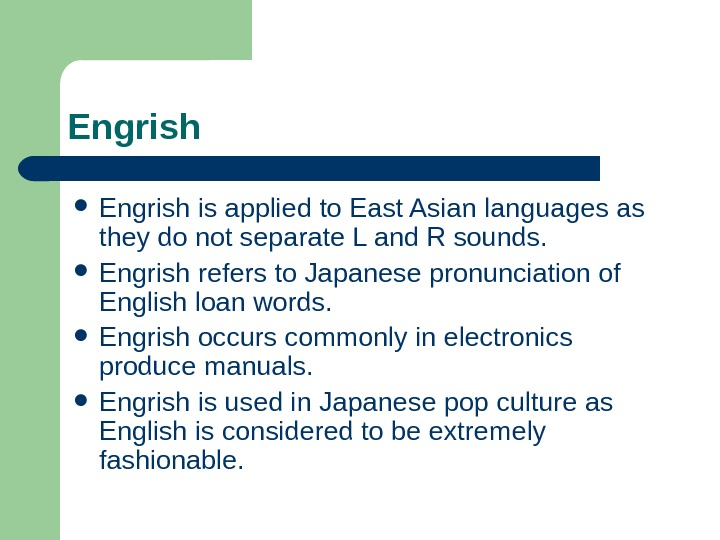 Engrish is applied to East Asian languages as they do not separate L and