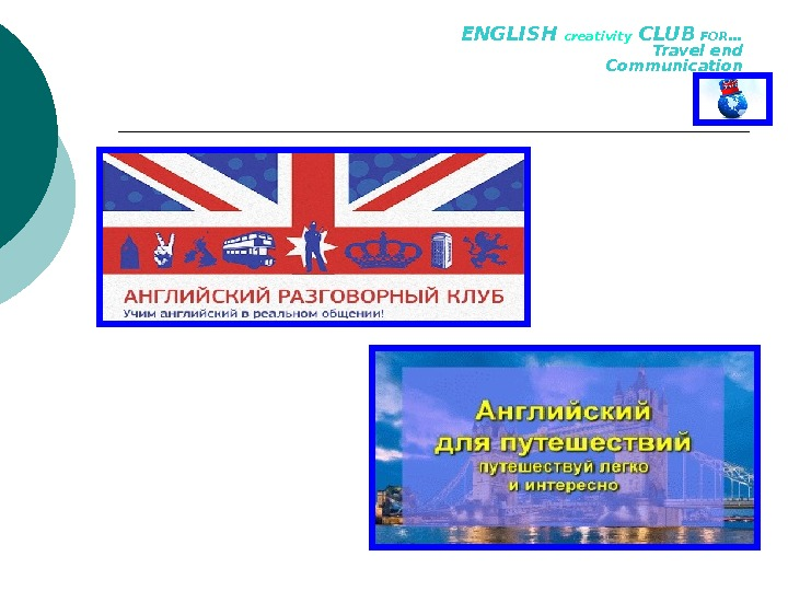 ENGLISH creativity CLUB  FOR …  Travel end   Communication