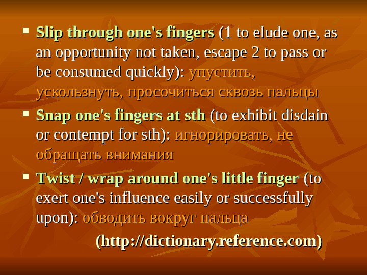 SS lip through one's fingers (1 (1 to elude one, as an opportunity not