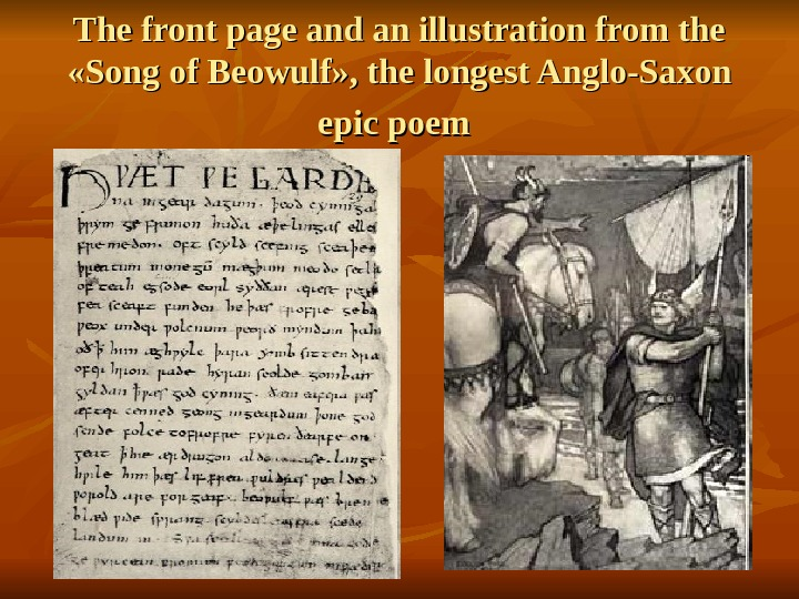 The front page and an illustration from the  « « Song of Beowulf