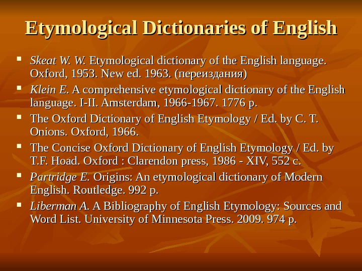 Etymological Dictionaries of English Skeat W. W.  Etymological dictionary of the English language.