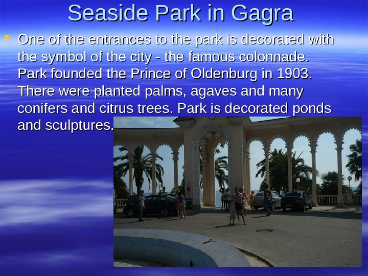 Seaside Park in Gagra  One of the entrances to the park is decorated with the