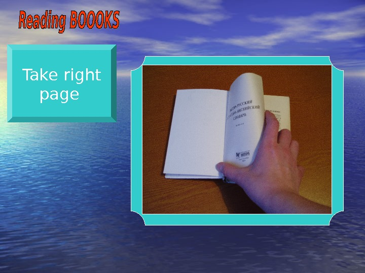 Take right page