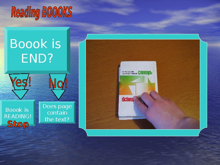 Boook is END? Boook is READING! Does page contain the text?