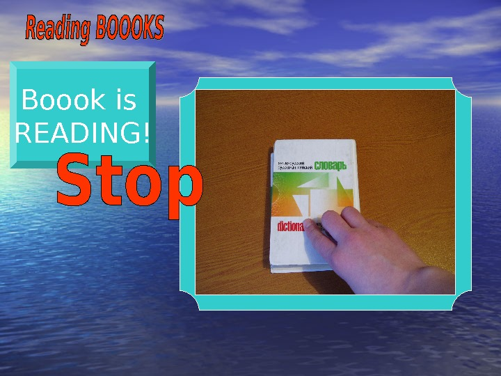 Boook is READING!