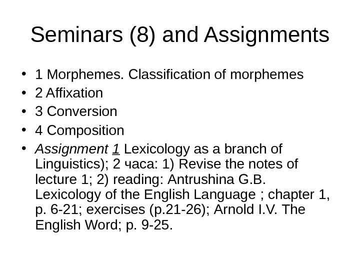 Seminars (8) and Assignments • 1 Morphemes. Classification of morphemes • 2 Affixation  • 3