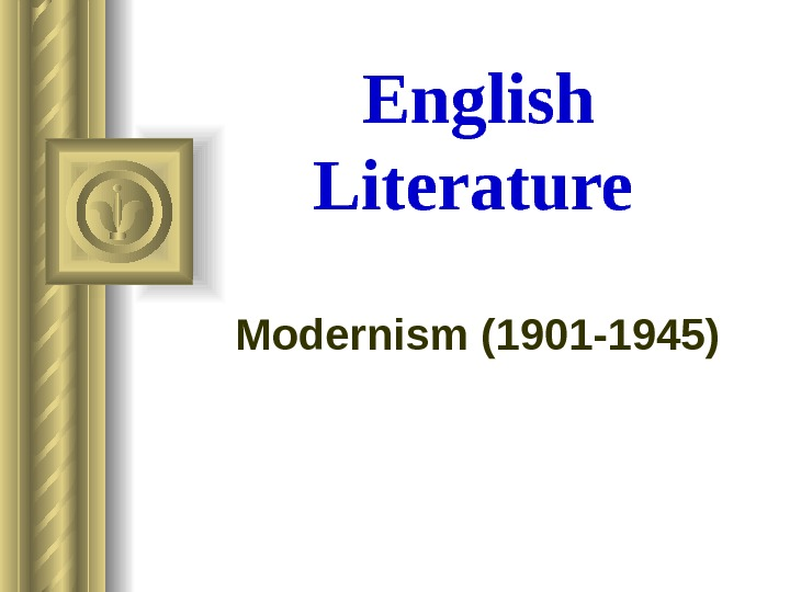 English Literature  Modernism (1901 -1945)