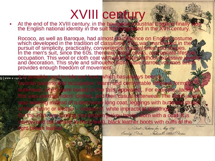 • At the end of the XVIII century. in the bourgeois industrial England finally