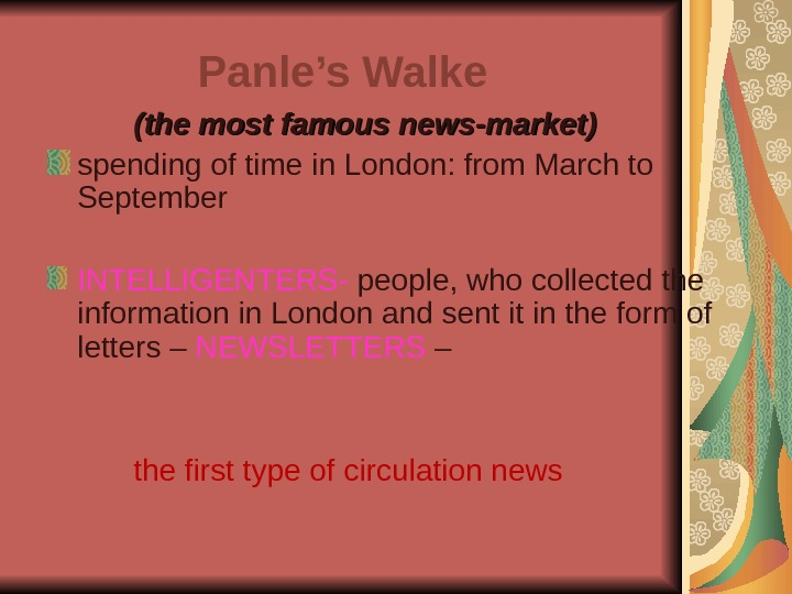 Panle's Walke     (the most famous news-market) spending of time in London: from
